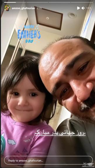 مهزان غفوریان و دخترش