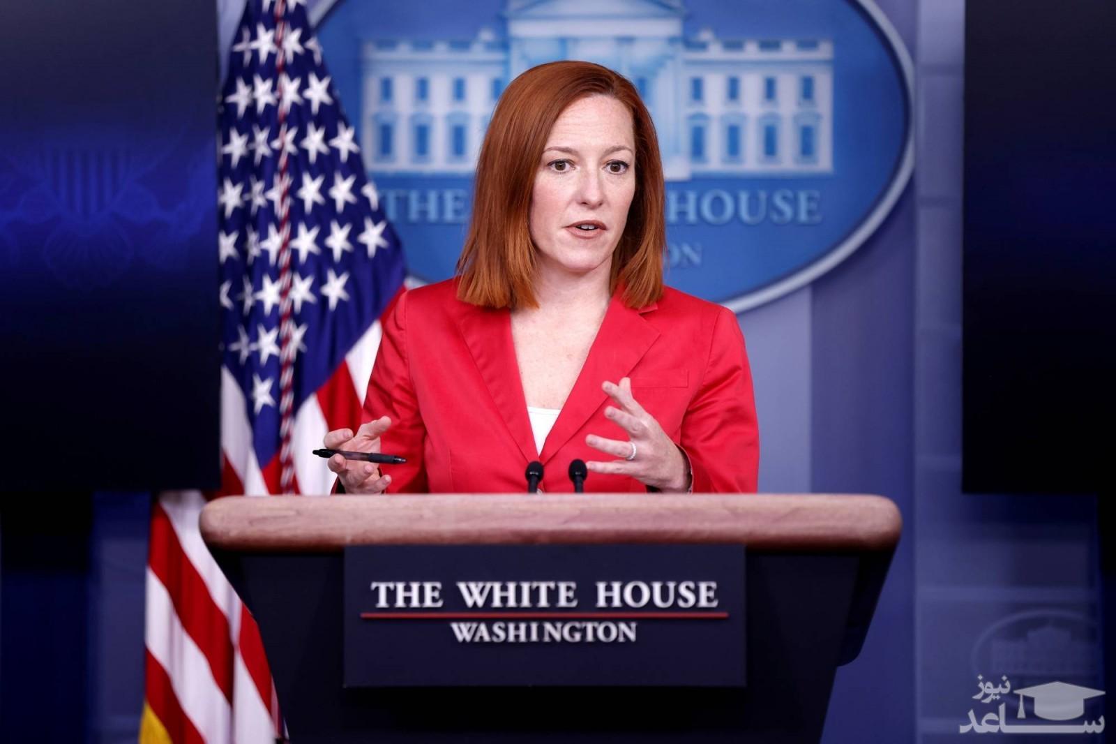 واکنش کاخ سفید به محل استقرار خبرنگاران بینالمللی