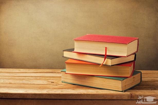 نمونه سوالات استعداد تحصیلی آزمون دکتری 93 - 96