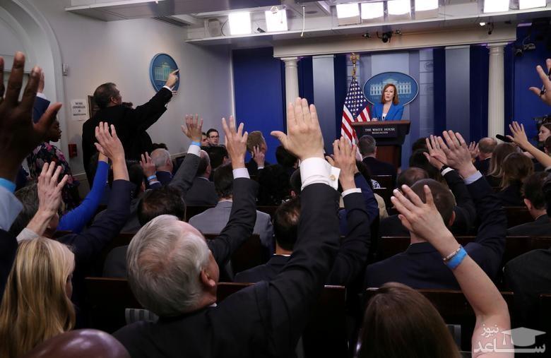 نشست خبری سخنگوی کاخ سفید