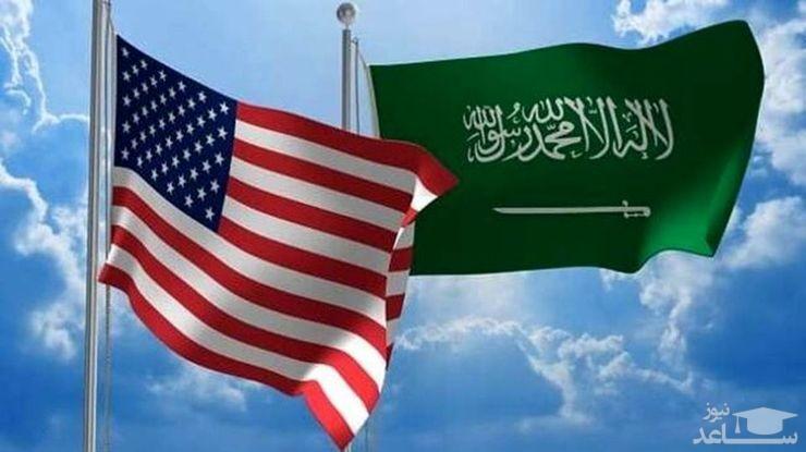 عربستان تامین مالی معرفی انصارالله به عنوان گروه تروریستی را تقبل کرد