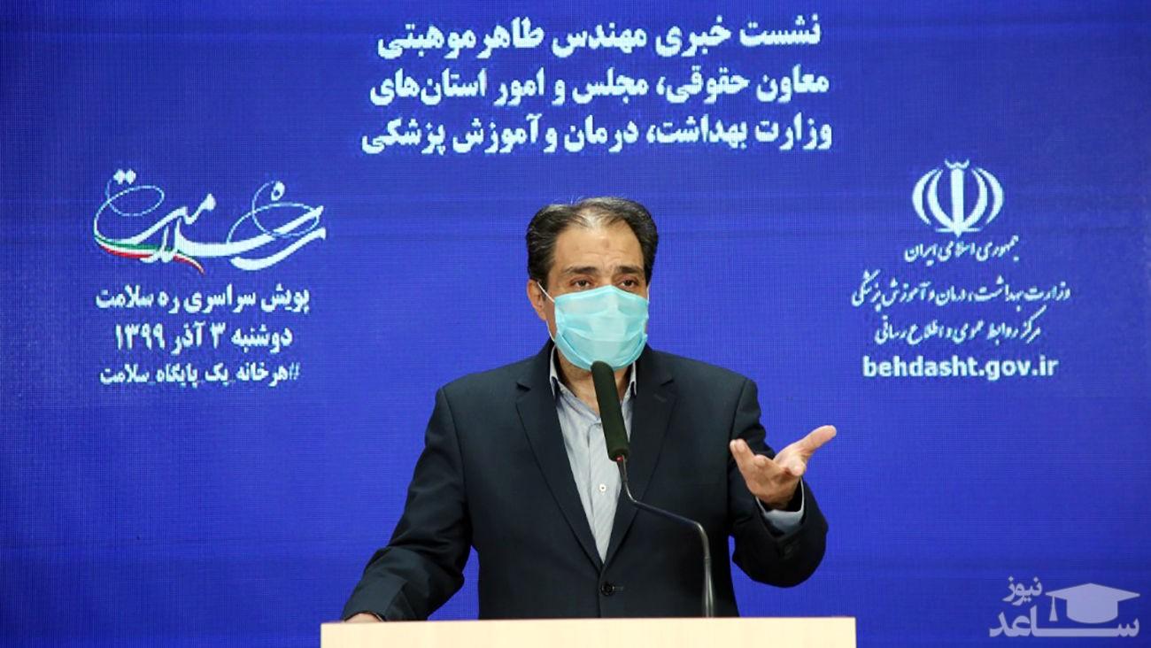 پاسخ به حواشی یک استعفا و اظهارات احمدی نژاد درباره واکسن کرونا
