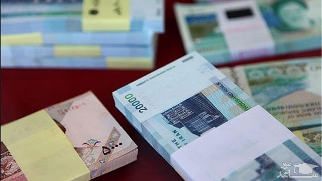 (فیلم) توهین رسانه افغانستانی نسبت به پول ملی ایران