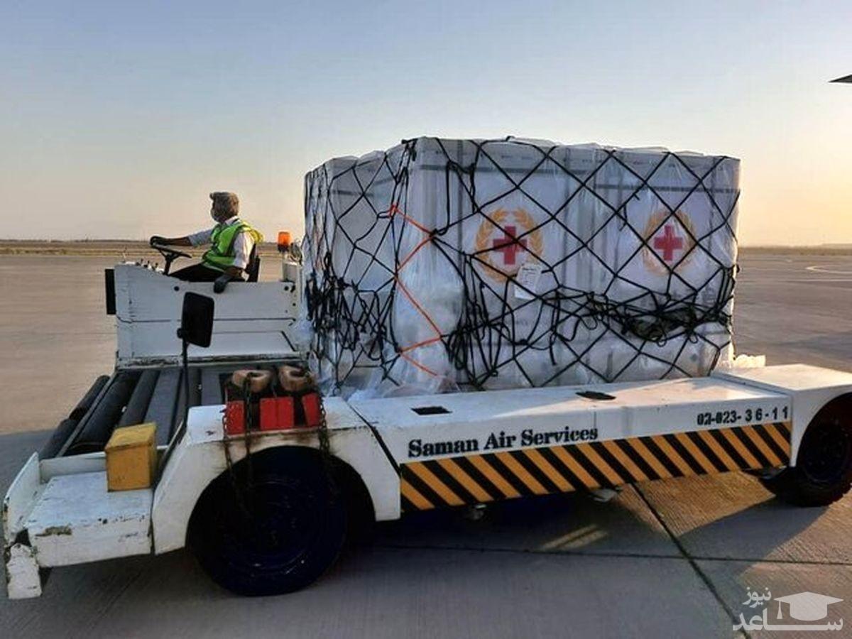 هدفگذاری هلال احمر برای واردات ۳۰ میلیون دُز واکسن کرونا