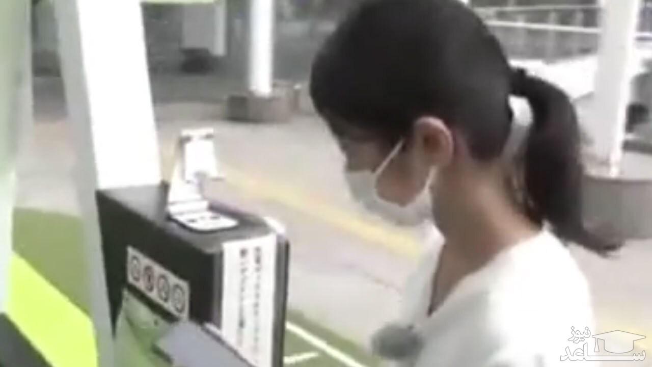 (فیلم)  یک دستگاه کاربردی جالب برای شارژ کردن گوشی همراه