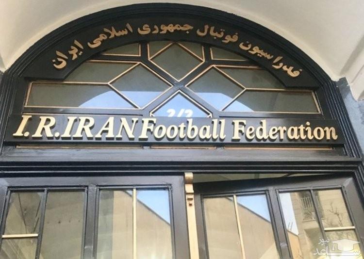 فوتبال ایران تعلیق میشود؟