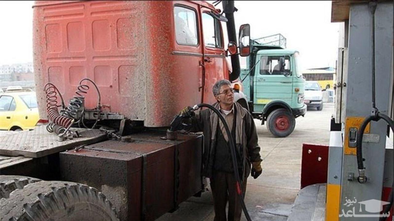 گازوئیل گران می شود؟