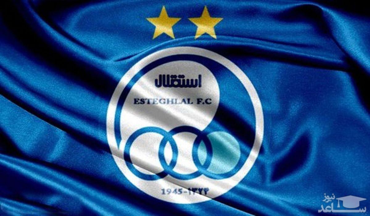 پیشکسوت استقلال به وزارت ورزش اعتراض کرد
