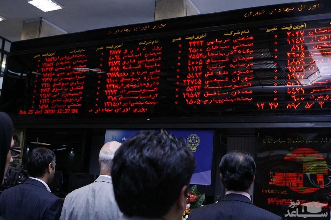 پیشبینی بورس امروز ۳۰ خرداد