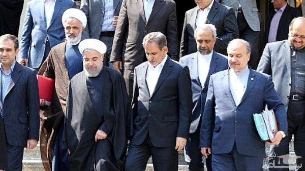 پخش کردن هشتگ محاکمه روحانی و وزرایش در شبکههای اجتماعی