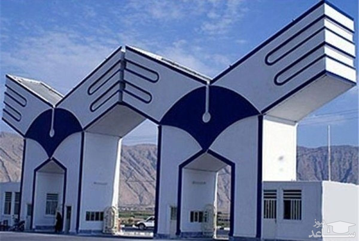 شرایط بازگشت «بازماندگان از تحصیل» به دانشگاه آزاد اعلام شد