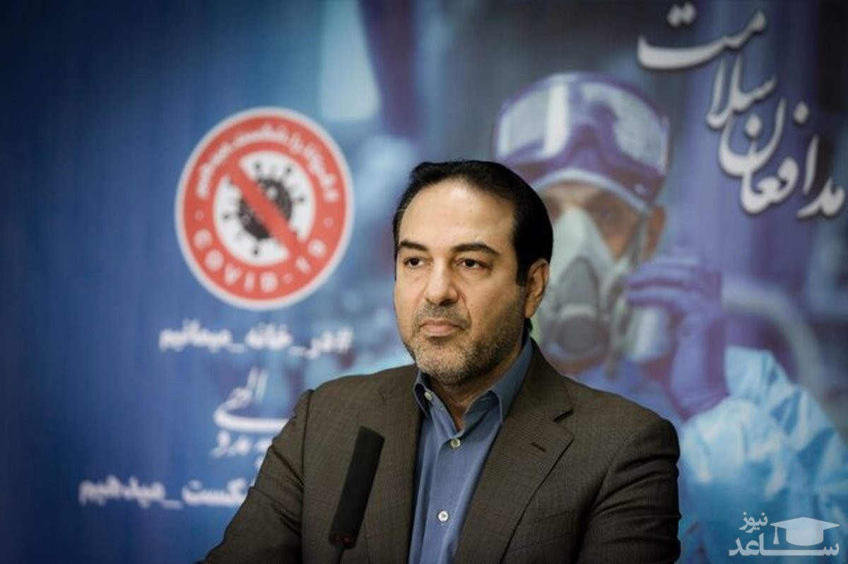 خبر خوب وزارت بهداشت از کرونا در ایران
