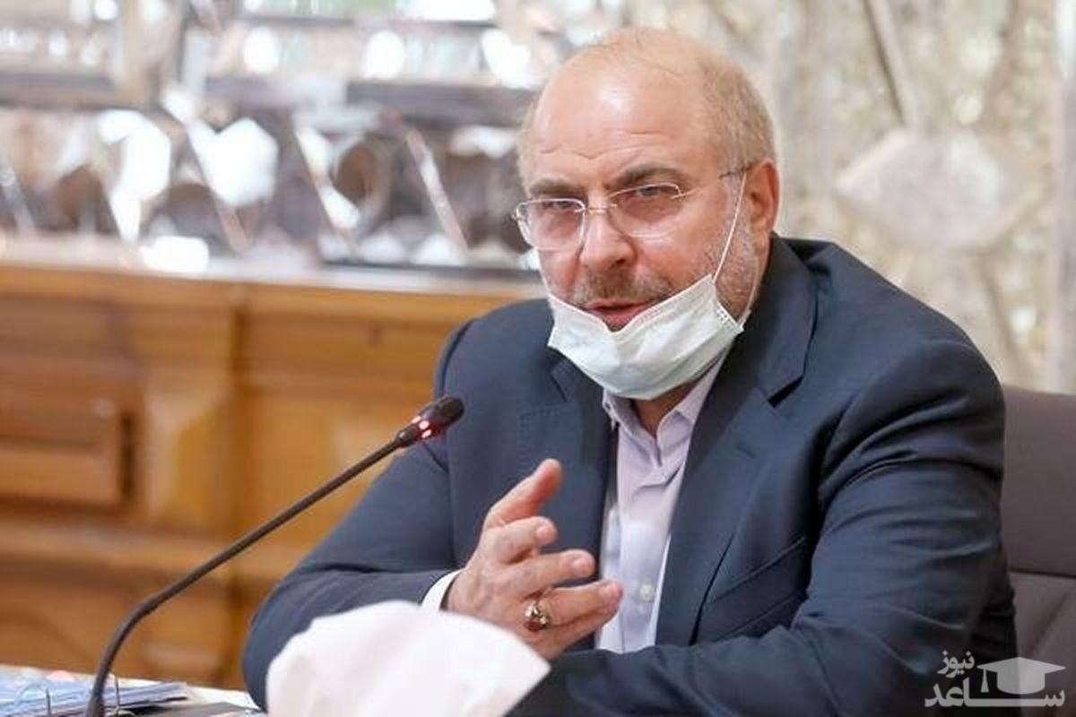 """توضیحات """"قالیباف"""" درباره جلسه غیر علنی مجلس"""