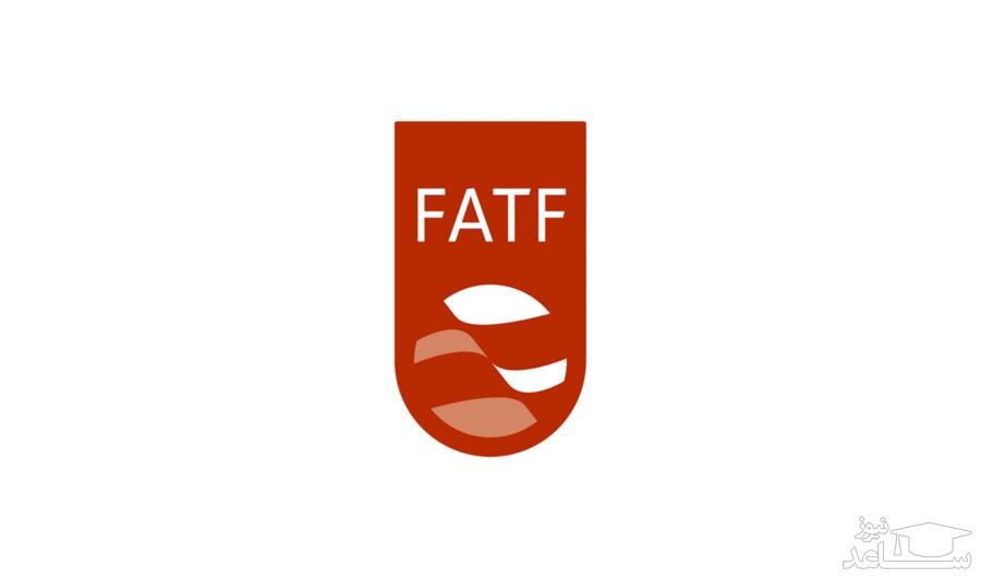شورای نگهبان و مجمع تشخیص با FATF چه خواهند کرد؟
