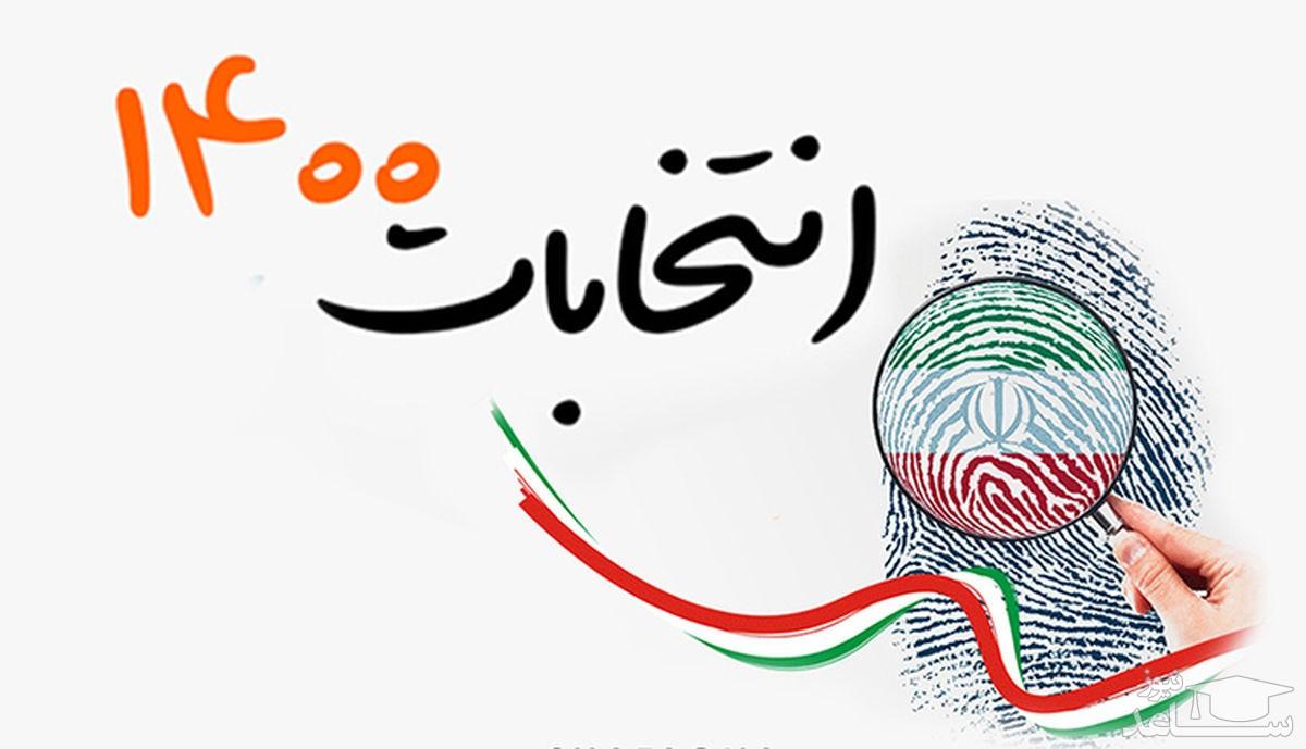 حضور ناطق نوری در حسینیه ارشاد برای شرکت در انتخابات