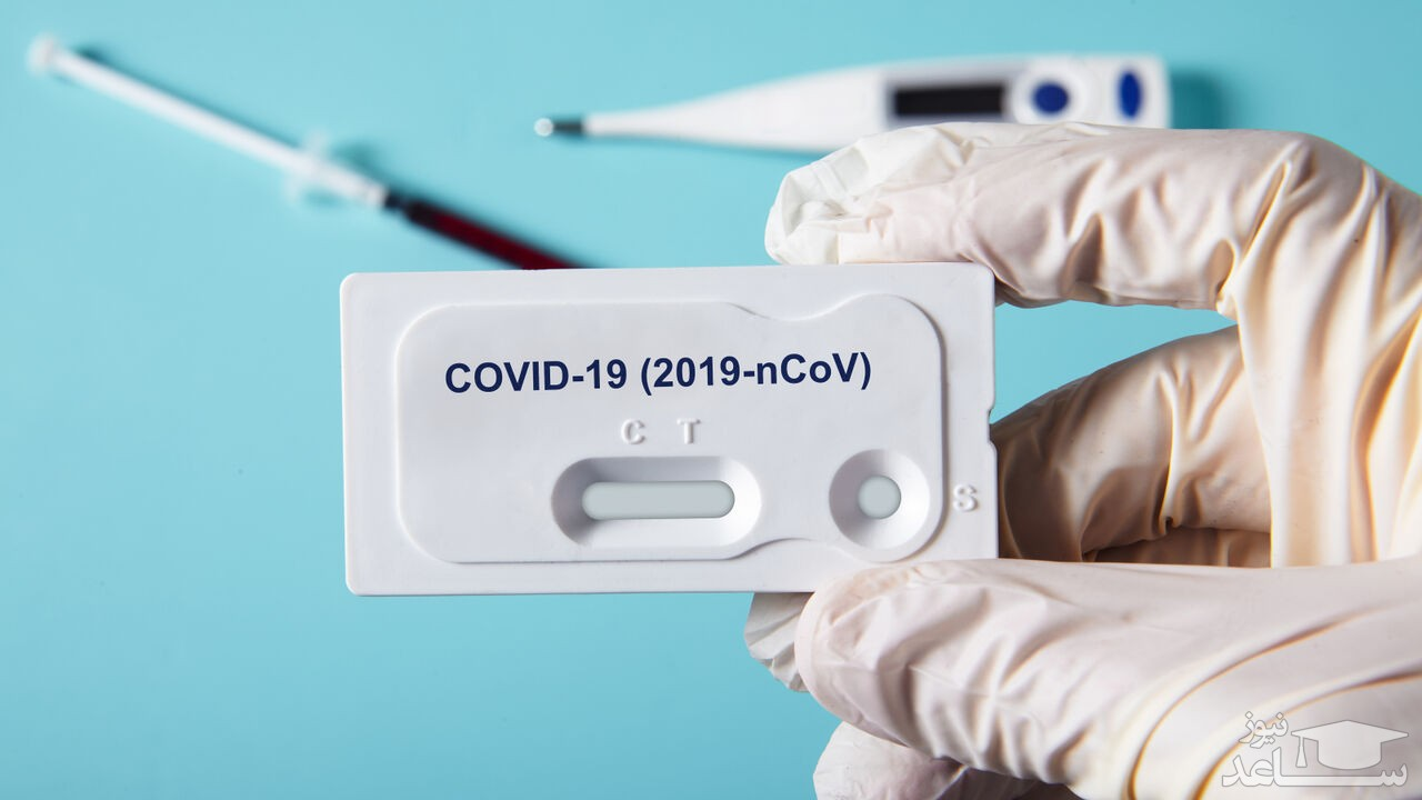 روند اجرایی طرح مراقبت بهداشتی پیشگیری از بیماری کرونا در مبادی مرزی کشور