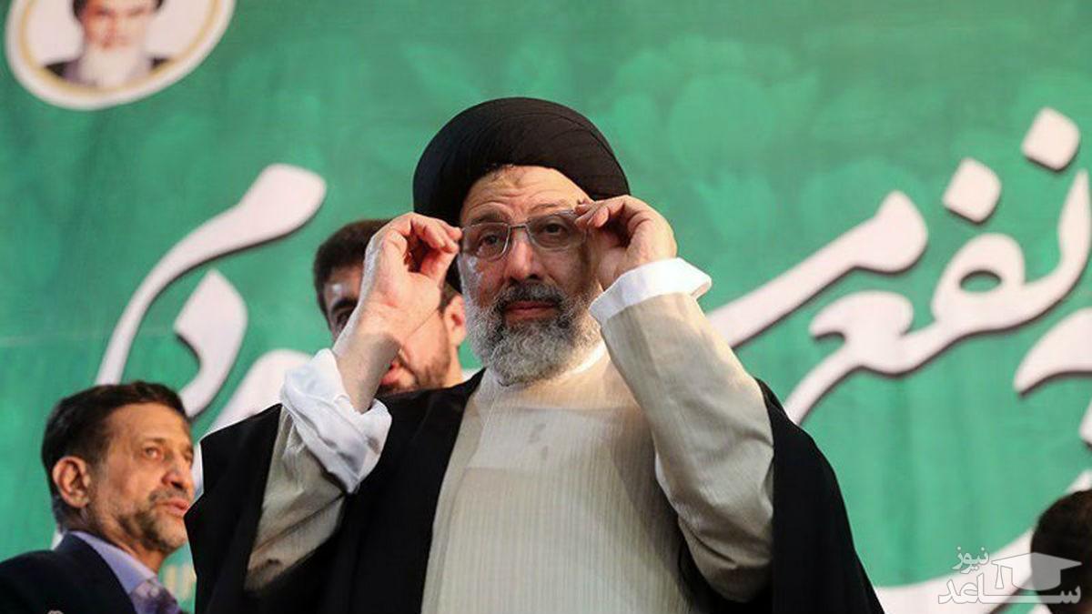 حضور ابراهیم رئیسی در انتخابات قوت گرفت