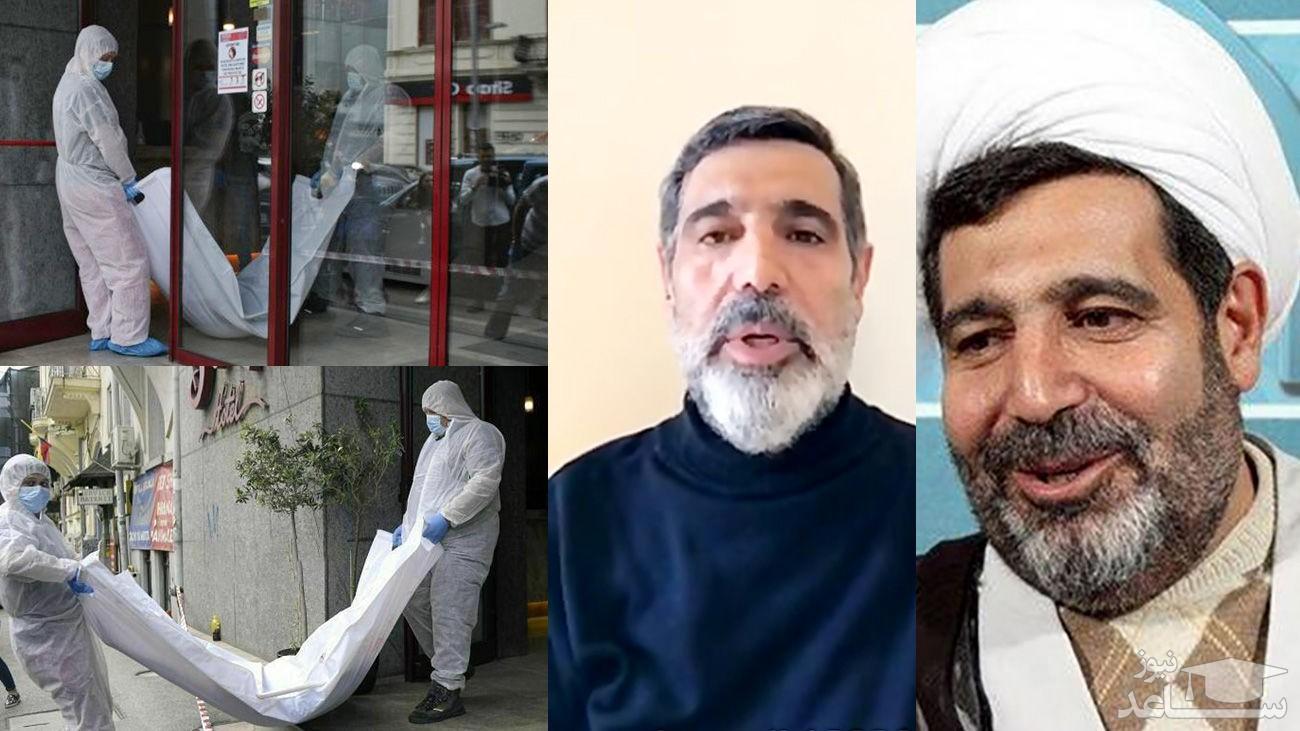 پیکر قاضی منصوری به خانوادهاش تحویل داده شد