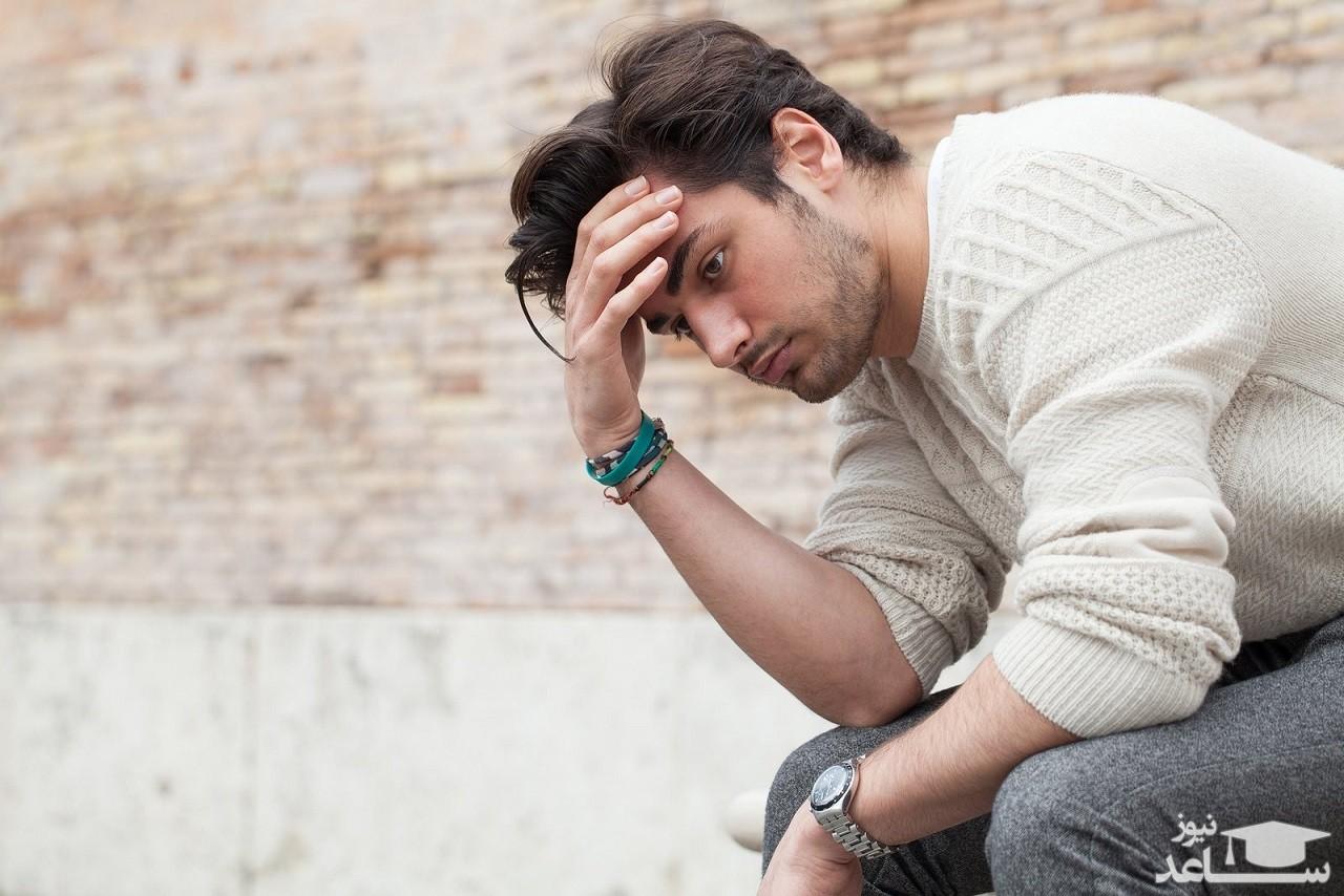 چگونه با پشمانی و حسرت گذشته مقابله کنیم؟
