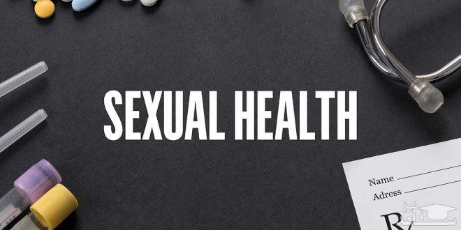خانم ها چگونه بهداشت جنسی خود را رعایت کنند؟