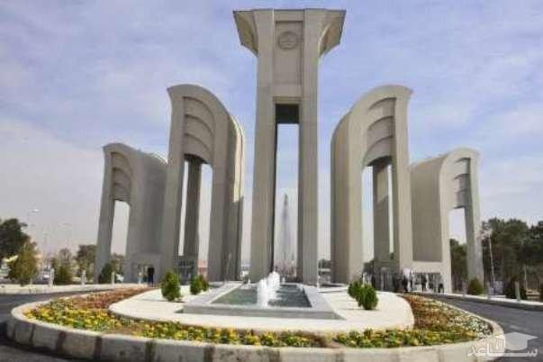 دانشگاه صنعتی اصفهان دانشجوی ارشد بدون آزمون پذیرش می کند