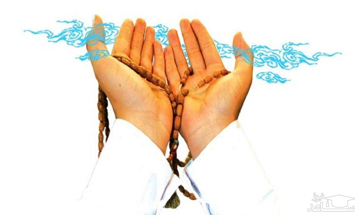 نحوه خواندن نماز حاجت و احکام آن   ساعدنیوز