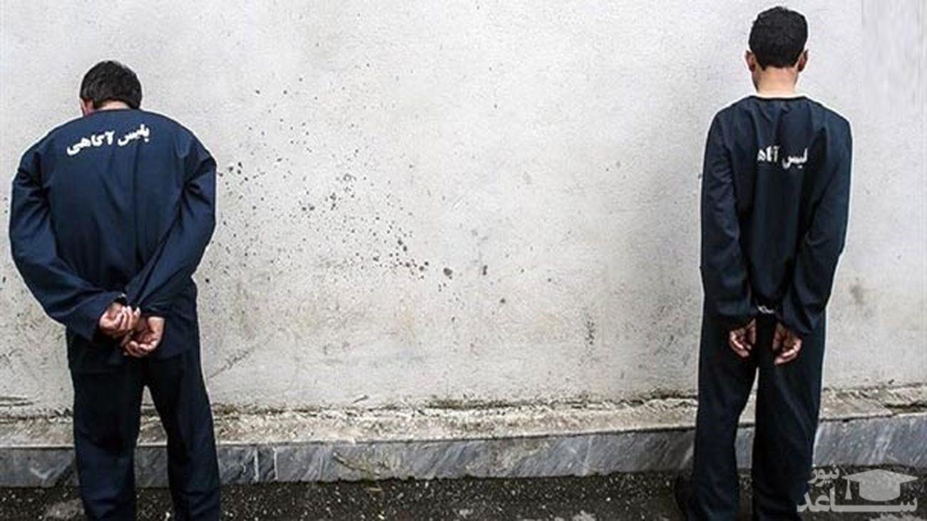 آزار شیطانی زنان تهرانی در پراید 2 مرد پلید