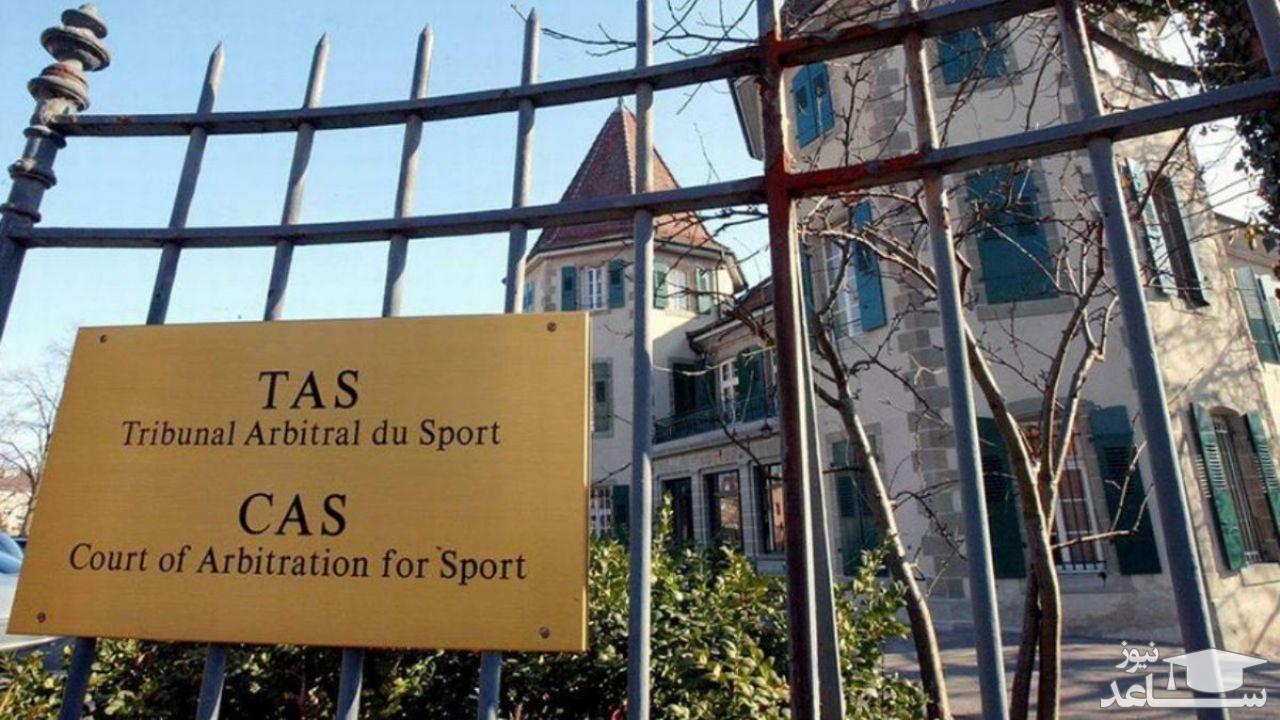 دادگاه فدراسیون فوتبال ایران با شکایت مارک ویلموتس فردا تشکیل می شود