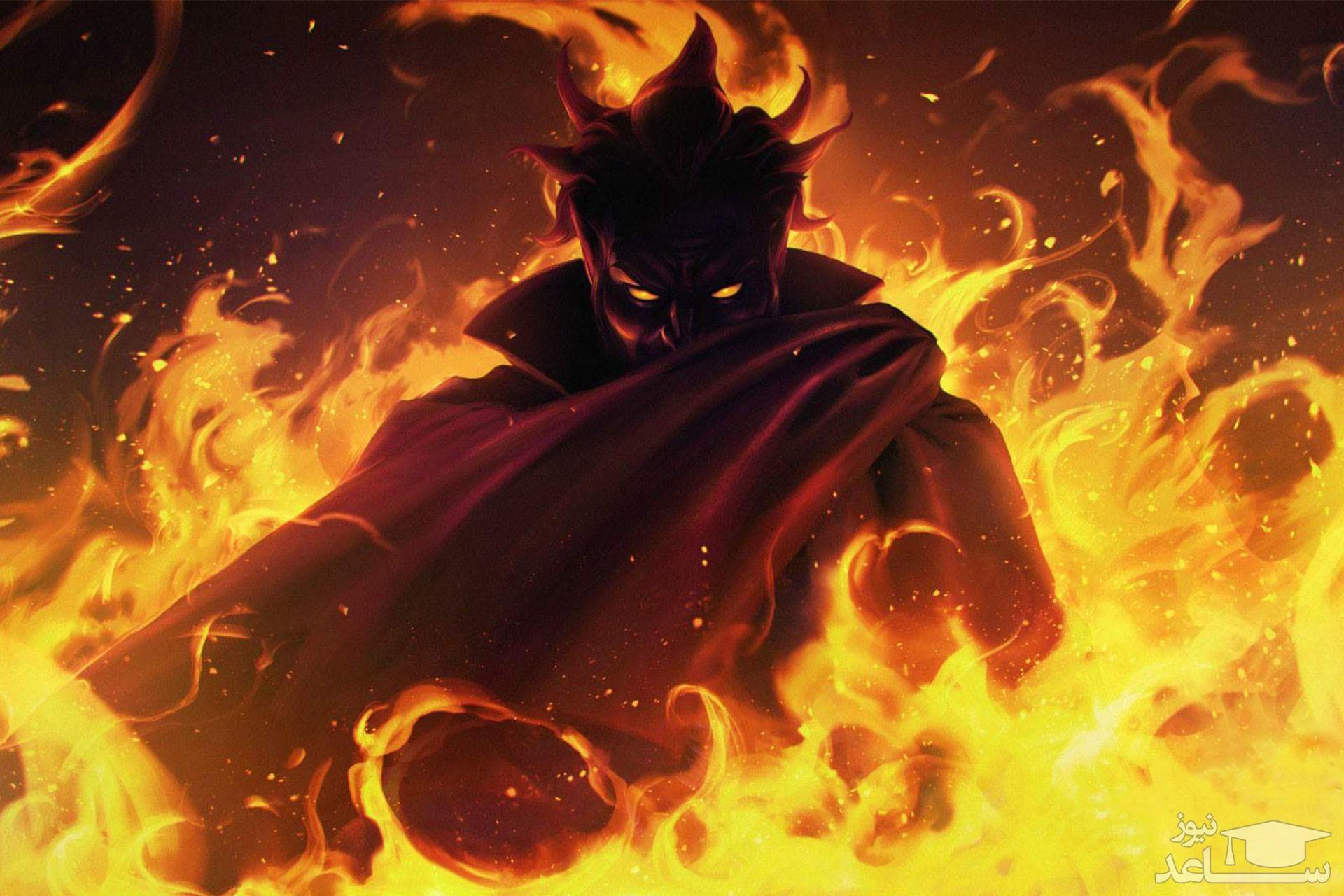 دیدن جهنم(دوزخ) در خواب چه تعبیری دارد؟ / تعبیر خواب جهنم