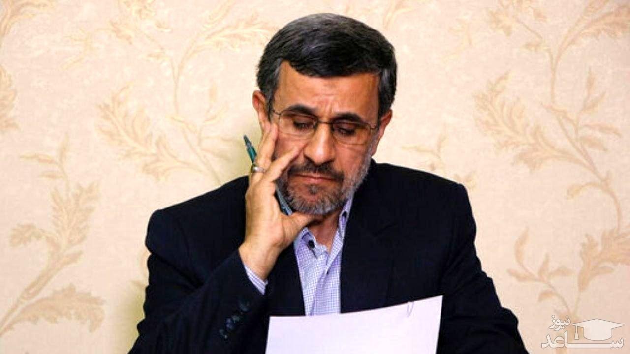 محمود احمدی نژاد محاکمه میشود؟
