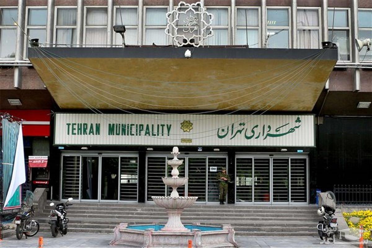 شهردار جدید تهران کیست؟