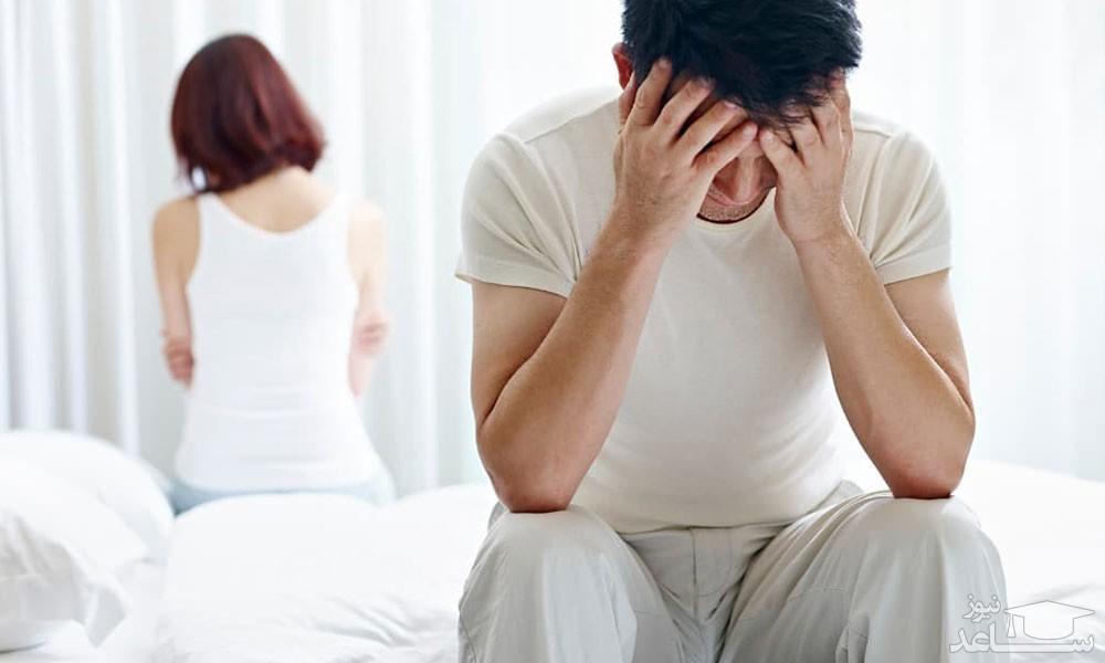 عوارض و خطرات اختلال در نعوظ مردان