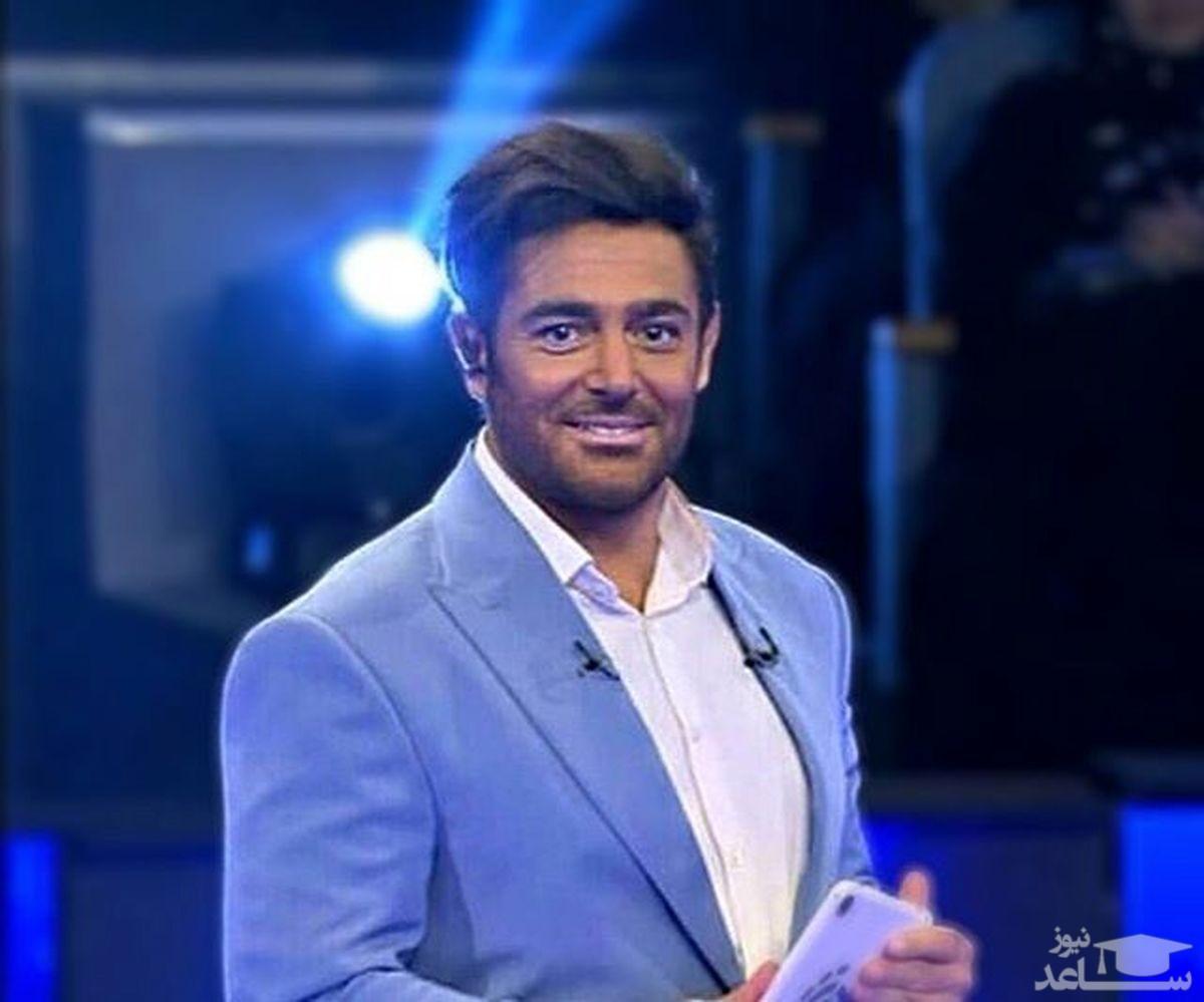 سورپرایز محمدرضا گلزار در برنامه هفت خان
