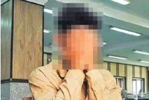 گروگانگیری به خاطر اخراج خانم منشی