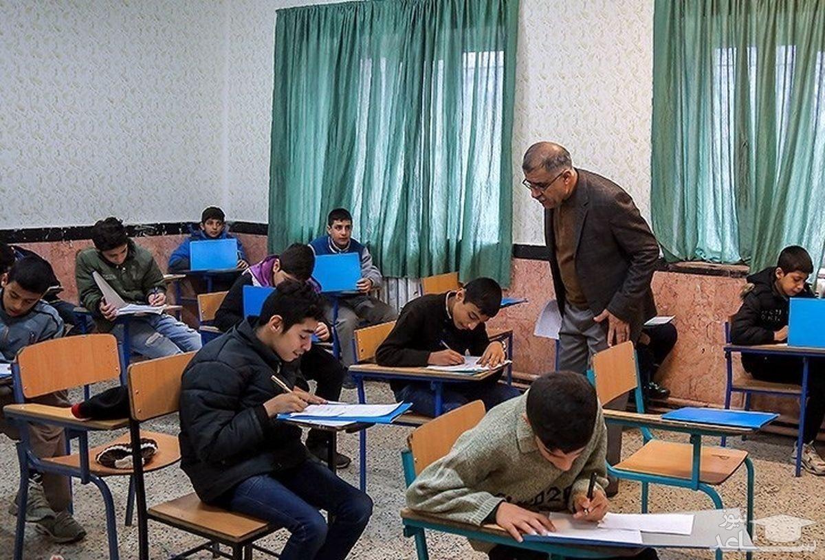 نحوه طراحی سئوالات امتحانات نهایی دانش آموزان