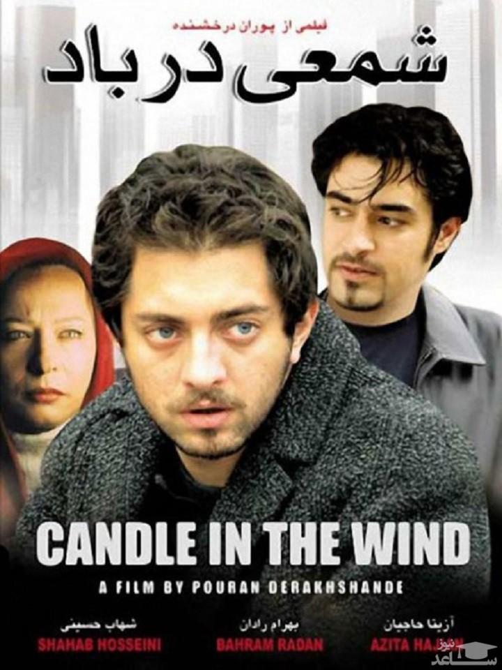 معرفی فیلم  شمعی در باد