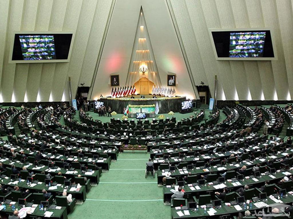 تصویب اعتبارنامه ۳ نماینده مجلس اعلام شد