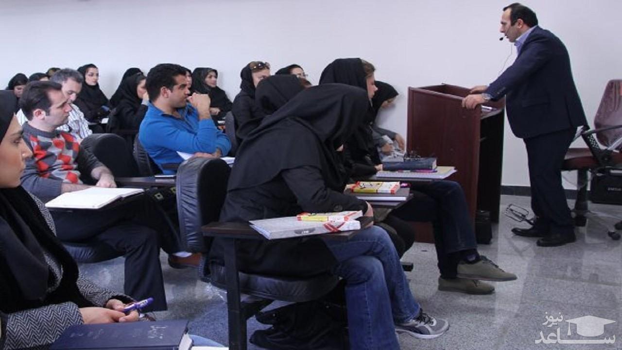 ثبت نام در فراخوان جذب اعضای هیات علمی تمدید شد
