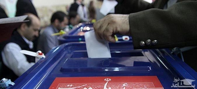 استانی شدن انتخابات مجلس منتفی شد