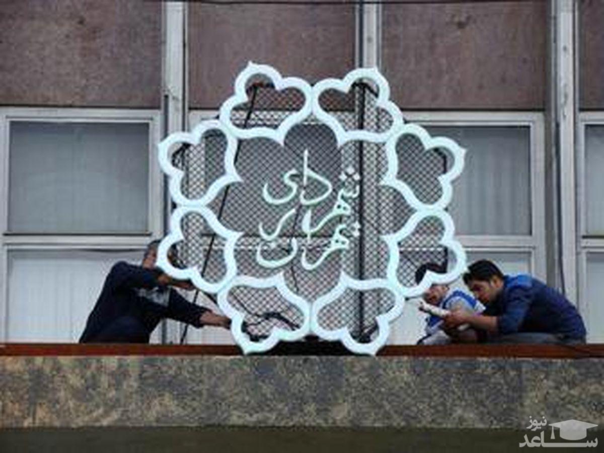 احتمال انتخاب شهردار جدید تهران در روز پنجشنبه
