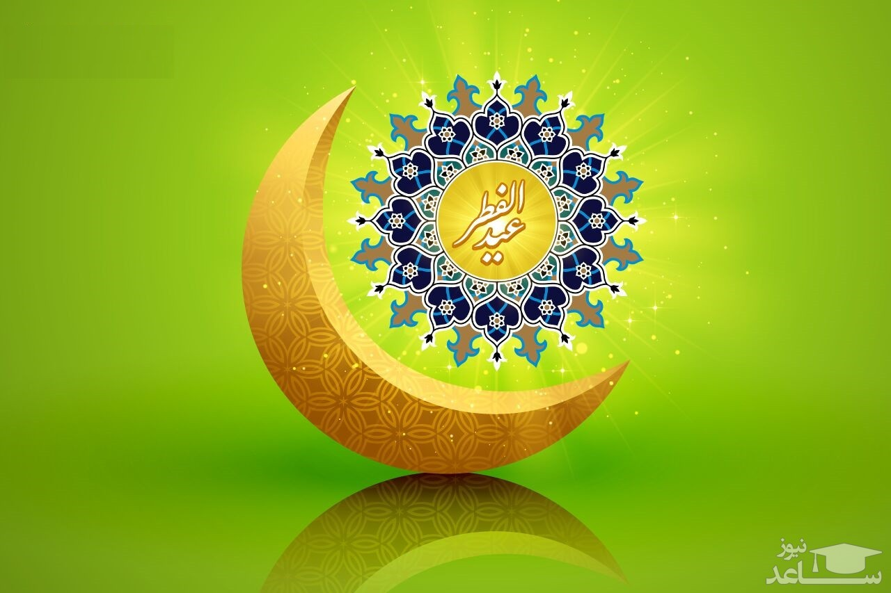 اقامه نماز عید فطر دانشگاهیان توسط رئیس نهاد نمایندگی مقام معظم رهبری در دانشگاهها
