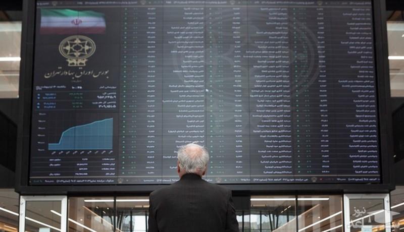 پیشبینی بورس هفته سوم آذر / احتمال رشد بیشتر قیمت سهام