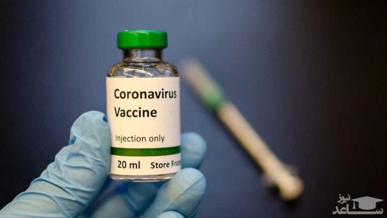 تزریق واکسن کرونا اجباری نیست