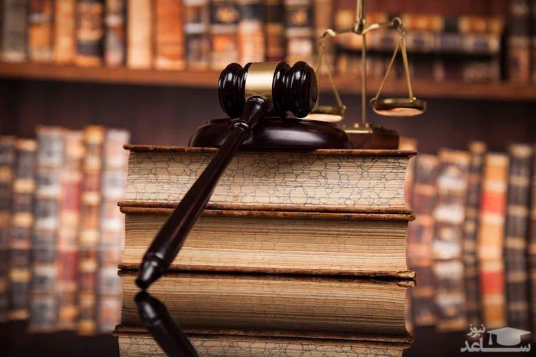دانلود سوالات و کلید ازمون وکالت قوه قضاییه سال 99