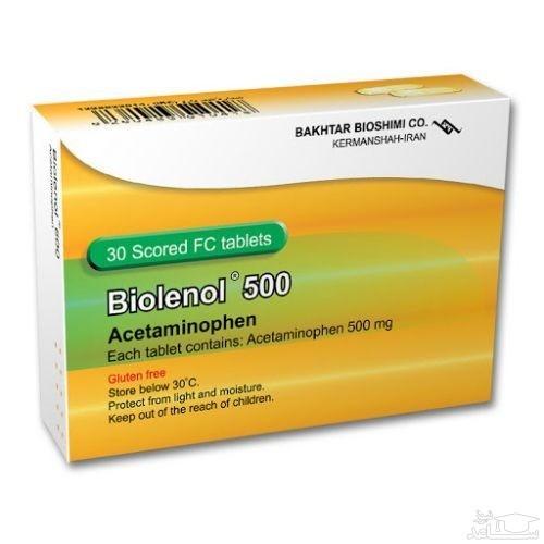 موارد منع مصرف و تداخل دارویی  بایلنول (استامینوفن)