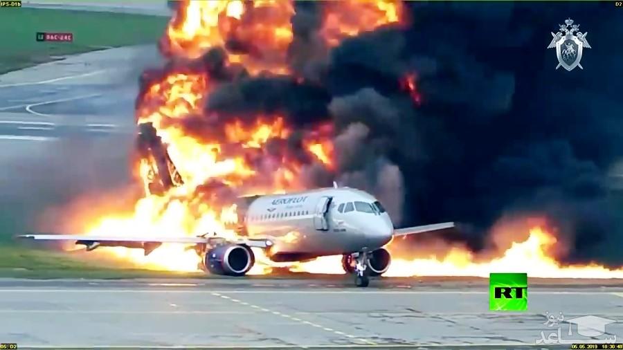 (فیلم) لحظه آتش سوزی هواپیمای مسافربری روسیه هنگام فرود
