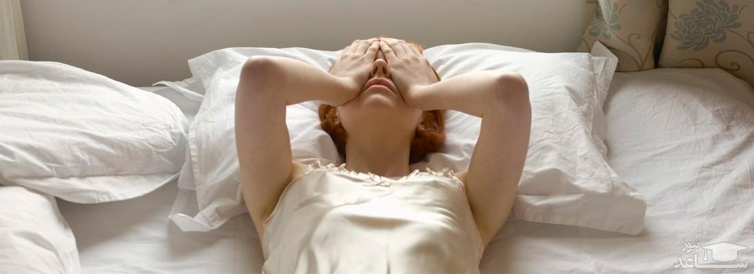 علت خروج باد از واژن هنگام رابطه جنسی و روش های درمان