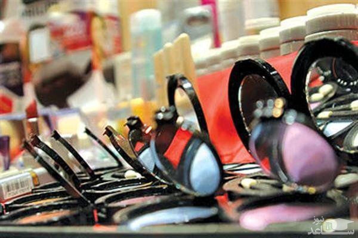 عوارض گمرکی واردات لوازم آرایشی افزایش یافت