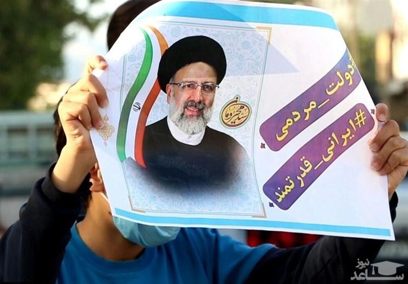 اتفاق عجیب در ستاد انتخاباتی ابراهیم رئیسی