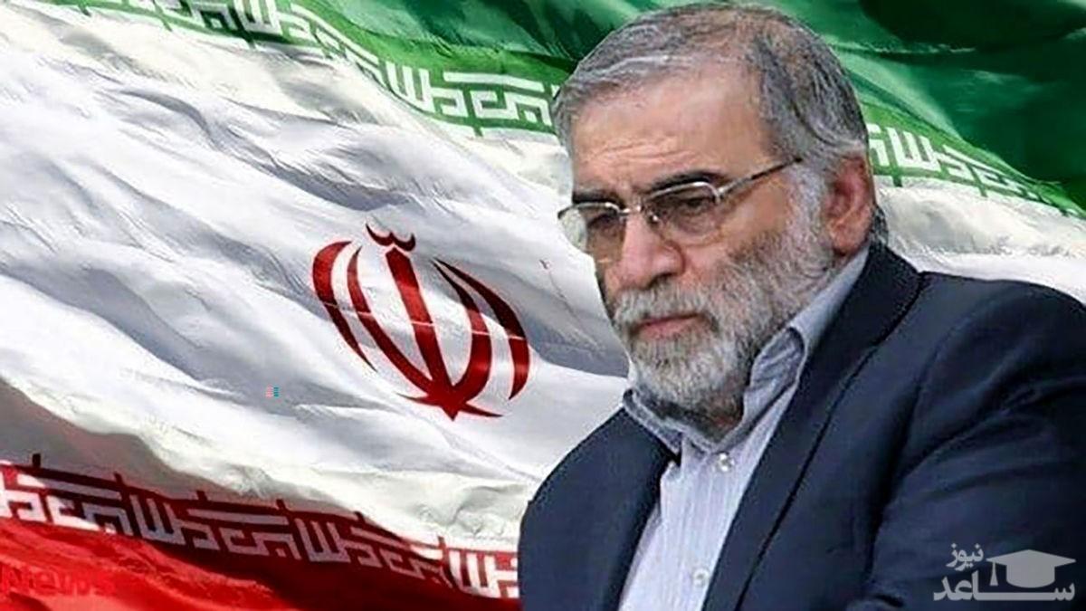 مسئول امنیتی صهیونیست: ایران ممکن است برای تلافی تا پایان دوره ترامپ صبر کند